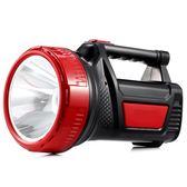 康銘led可充電手電筒強光遠射戶外手提探照燈停電照明家用多功能