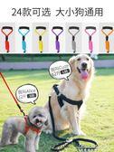 狗狗牽引繩狗錬子遛狗繩項圈貓繩小型犬中型大型 黛尼時尚精品