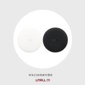 【LMALL】華為15W無線充電板