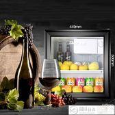 小冰箱小型家用單門酒店冷藏櫃電冰箱節能留樣櫃 居優佳品DF220V
