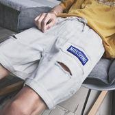 短褲夏季正韓學生運動短褲男寬鬆沙灘褲破洞休閒褲男士五分褲子潮流店長推薦好康八折