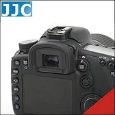 又敗家JJC PENTAX副廠眼罩EP-1適K-30 K-3 K-5 K-7 K7 K-30 KR K-R KX KM K20D K10D K200D MZ-3 LX