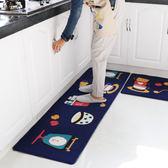 廚房長條地墊定制床邊毯門廳腳墊臥室衛浴防滑墊進門地墊地毯門墊【快速出貨79折促銷】