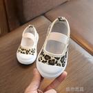 快速出貨 兒童豹紋純色帆布鞋女童透氣小白鞋男童寶寶鞋實心休閒鞋