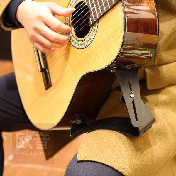 古典吉他腳托木吉他琴托吉他琴架吉他支架支撐靠墊 台北日光
