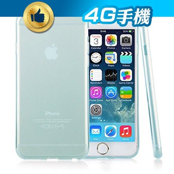出清 雙色 極致套 iPhone 6 三星 S6 / S6 edge 清水套 保護套 藍色邊框 透明背蓋 FASHION 【4G手機】