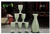 清酒酒具 創意陶瓷溫酒器黃酒白酒杯分酒器酒具套裝家用清酒杯燙酒壺小酒盅 快速出貨