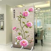 中式衛生間廁所客廳屏風隔斷隔墻小戶型家用折疊移動動態布藝推拉