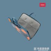 筆記本電腦包女手提蘋果聯想戴爾華碩可愛小清新13.3寸15.6公文包 NMS快意購物網