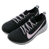Nike 耐吉 W NIKE ZOOM FLY FLYKNIT  休閒運動鞋 AR4562001 女 舒適 運動 休閒 新款 流行 經典