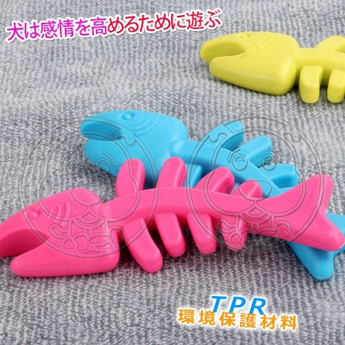 四個工作天出貨除了缺貨》dyy》益智耐咬玩具-三角圈/齒輪3號(蝦)