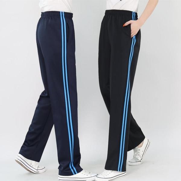 運動褲 春秋深藍色校褲男女中小學生黑色校服褲子兩道杠雙藍條運動褲 快速出貨