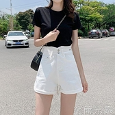 超高腰牛仔短褲女新款夏季薄款潮ins網紅顯瘦寬鬆a字白色卷邊 至簡元素