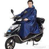 韓國成人騎行男雨衣電動車摩托車有袖雨披防水單人電車雨具帶袖子『韓女王』