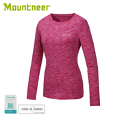 【Mountneer 山林 女排汗保暖上衣《深桃紅》】32P28/圓領長袖/內層衣