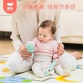 手搖鈴 節奏棒寶寶手搖鈴沙錘3-6-12個月新生兒嬰兒玩具益智0-1歲【快速出貨八折下殺】