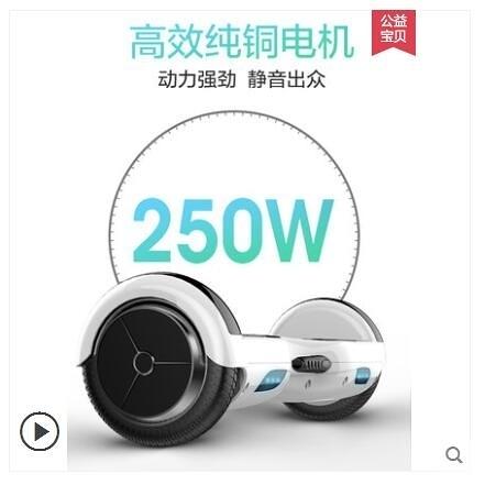 平衡車 智慧電動平衡車兒童男雙輪漂移思維車學生成人10寸越野代步車 源治良品