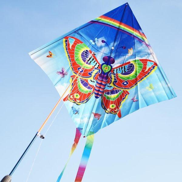 魚竿風箏 菱形風箏小塑料片風箏兒童風箏 送魚竿送防倒轉線輪 芊惠衣屋  YYS