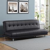 交換禮物-小戶型沙發床客廳可折疊做臥兩用多功能雙人1.8米簡易沙發