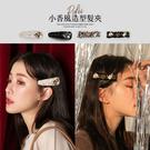 現貨◆PUFII-髮夾 多款可選毛線髮夾...