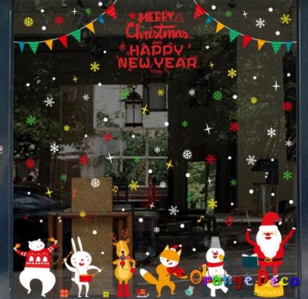 壁貼【橘果設計】耶誕聖誕新年(靜電款) DIY組合壁貼 牆貼 壁紙 室內設計 裝潢 無痕壁貼 佈置