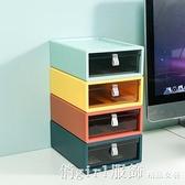 辦公收納盒 桌面收納盒抽屜式辦公室好物文件置物架書桌床頭櫃文具整理小神器 開春特惠