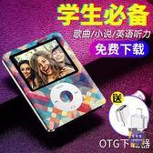MP3 mp3mp4音樂播放器有屏學生隨身聽蘋果風P5外放OTG可愛迷你 6色