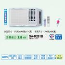 已停產 SANLUX台灣三洋 4-6坪窗型DC直流雙馬達冷氣(110V電壓)。右吹式 SA-R281B