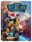 迪士尼動畫系列限期特賣 星銀島 DVD (音樂影片購)