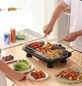 電燒烤爐家用電烤無煙室內燒烤架電烤烤串家用烤肉爐盤鍋小型用具YYP 町目家