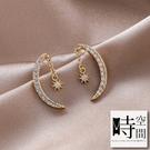 『時空間』925銀針星月交輝滿鑽垂墜造型耳環 -單一款式