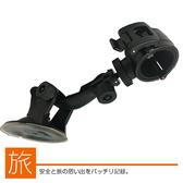 MiVue MIO M652 M777 M775 M558 M658 M550 Plus Costco好市多固定座吸盤汽車用固定架