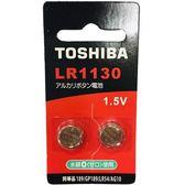 東芝 鈕扣電池LR1130(LR54)-2入卡【愛買】