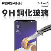 《PerSkinn》9H鋼化玻璃保護貼- Zenfone 5 ZE620KL