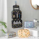 旅行出差收納包大容量掛鉤洗漱包女化妝包防水便攜可摺疊整理袋 藍嵐