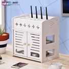 電視機頂盒置物架wifi無線路由器收納盒電源線插線板整理盒集線盒 小時光生活館