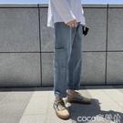 熱賣牛仔褲 夏季港風復古牛仔褲男直筒寬鬆墜感闊腿老爹褲網紅毛邊九分褲【618 狂歡】