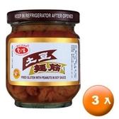 愛之味 土豆麵筋 玻璃罐 170g (3罐)/組【康鄰超市】