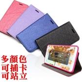 【愛瘋潮】諾基亞 Nokia 5.1 冰晶系列 隱藏式磁扣側掀皮套 保護套 手機殼