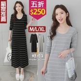 【五折價$250】糖罐子韓品‧圓領立體條紋洋裝→現貨(M-XL)【E51707】
