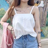 夏裝新款韓版新款女裝學生清新吊帶兩穿背心上衣純色打底衫潮 草莓妞妞