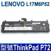 LENOVO L17M6P52 6芯 原廠電池 內置式 ThinkPad P72 01AV497 SB10K97636 931QA100H 3ICP6/54/90-2