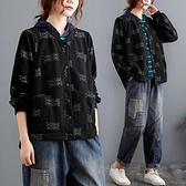 棒球服 2021秋裝新款文藝寬鬆休閒字母印花棒球領外套減齡百搭開衫上衣女 童趣屋  新品