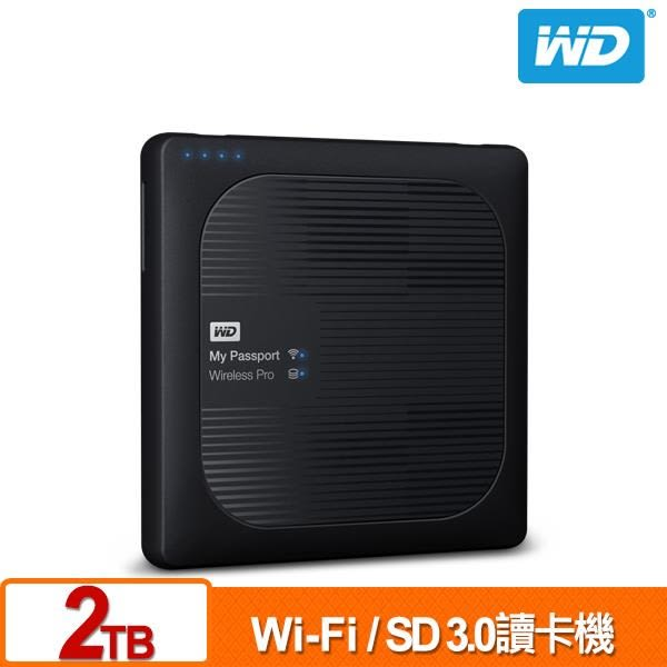 全新 WD My Passport Wireless Pro 2TB 2.5吋 Wi-Fi 行動硬碟 公司貨