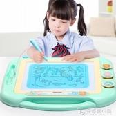 大號畫板兒童磁性寫字板筆寶寶彩色磁力塗鴉板黑板1-3歲2幼兒玩具ATF「安妮塔小鋪」