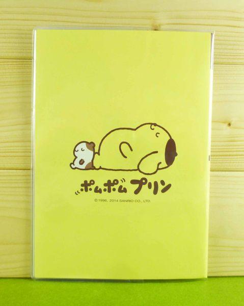 【震撼精品百貨】Pom Pom Purin 布丁狗-手冊套-幸運草