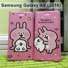 卡娜赫拉皮套 Samsung Galaxy A8 (2016) 5.7吋【正版授權】
