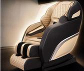 按摩椅家用全身多功能豪華智能雙SL全自動老年人太空艙按摩器     名購居家