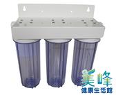 烤漆吊片三道式淨水器,水族/飲水機/淨水器前置過濾三胞胎,不含濾心配件(2分),630元1組