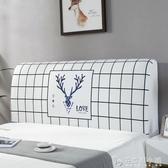 北歐風床頭罩套床頭套軟包防塵罩床背罩子保護套1.8床彈力布1.5床ATF 安妮塔小鋪